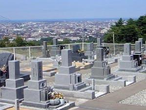 野田山やすらぎ霊園の画像