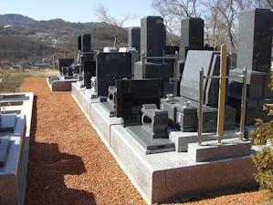 向陽院自由墓苑の画像