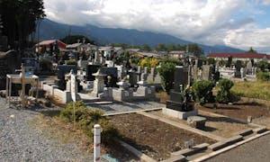 松本市営 さみぞ霊園の画像
