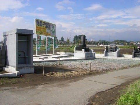青梨子墓地