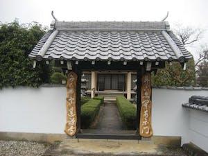 宗蓮寺の画像