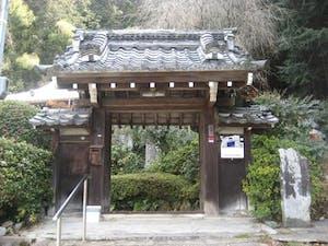 秀典寺の画像
