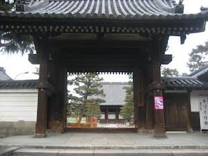 知恩寺の画像