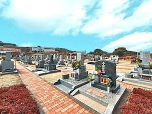 箕島霊園メモリアルパークの画像