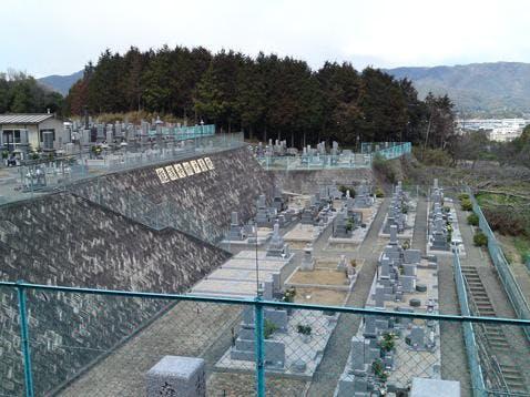 能満寺 瀬戸墓苑