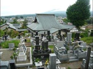 般若山 光明寺の画像