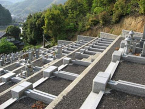 天台寺霊園