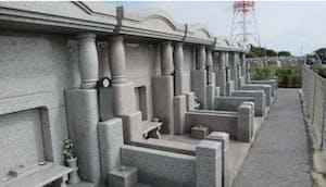 宗教法人 成田山福泉寺 あらかわ霊園の画像