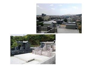 与那原墓苑の画像