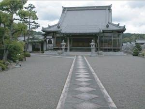 九品寺霊園の画像