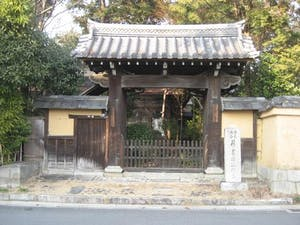 迎稱寺の画像