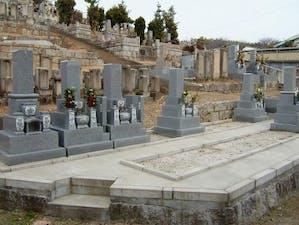 八事霊園 性高院墓地の画像