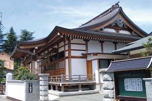 照誠寺墓苑の画像