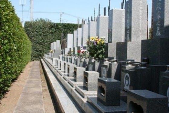 楞嚴寺墓苑