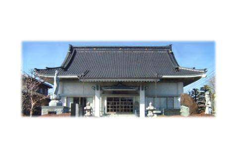 松福寺墓苑