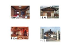 松福寺墓苑の画像