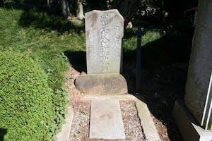 星久院墓苑の画像