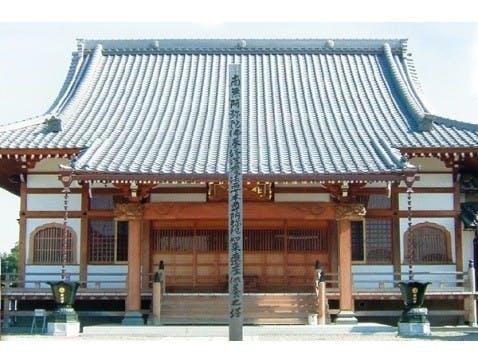 東明寺墓苑
