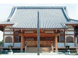 東明寺墓苑の画像