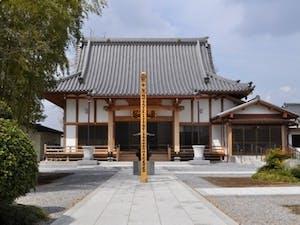 香最寺 梅花霊苑の画像