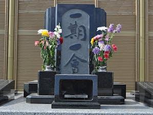 観音寺 花壇墓・永代供養墓の画像
