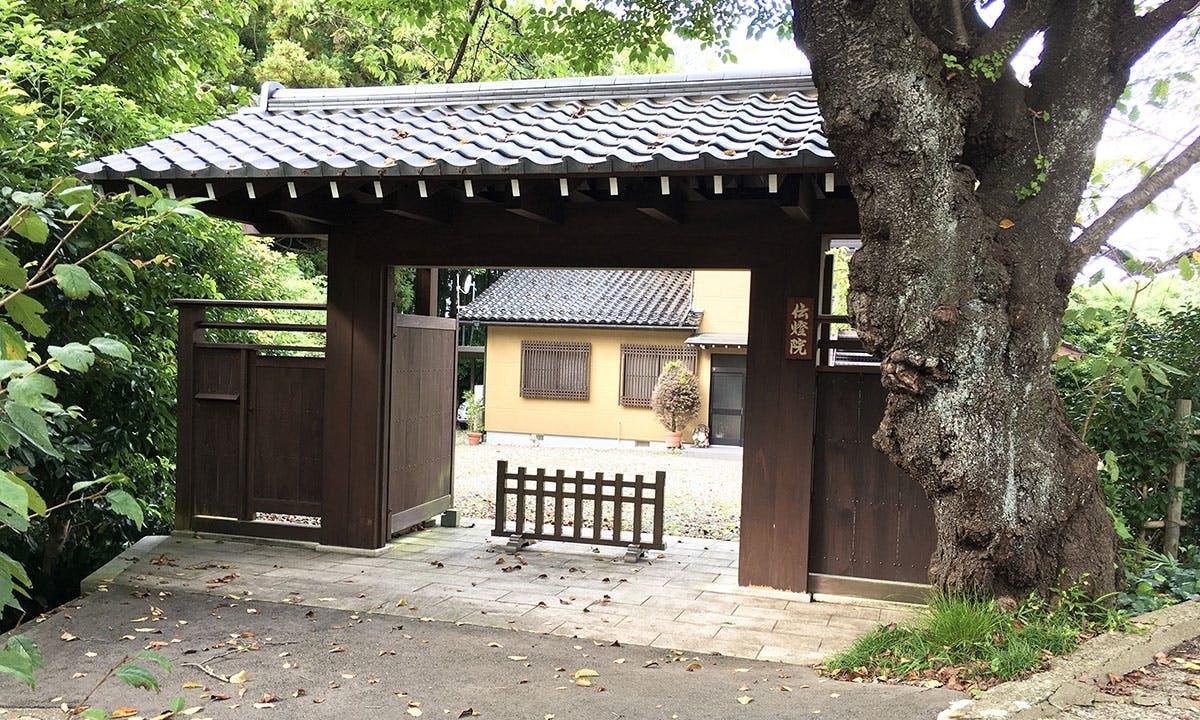 伝燈院 東山浄苑
