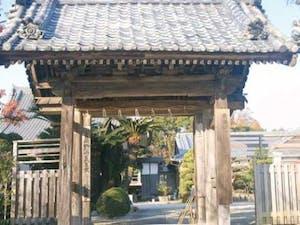 神宮寺霊園の画像