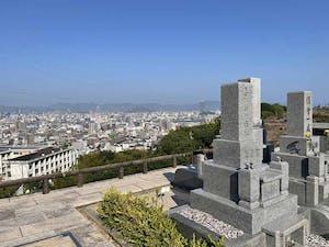 古江中央霊園の画像