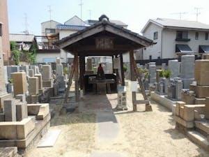 塚本共同墓地の画像