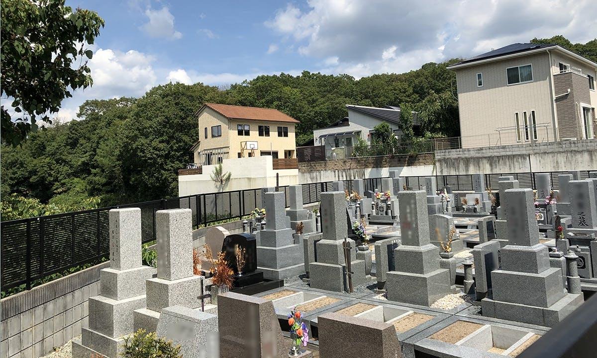 下ノ池墓地