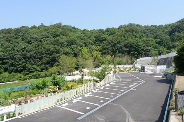 メモリアルパーク海田