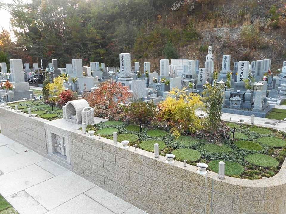 メモリアルパーク宮島海望苑