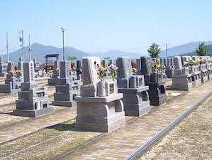 安芸城北霊園の画像