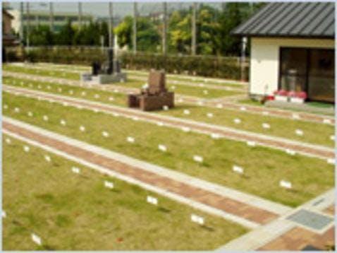 八千代高津東霊園