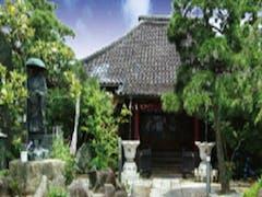大覚院あかもん寺の画像