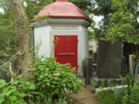 正延寺東墓苑