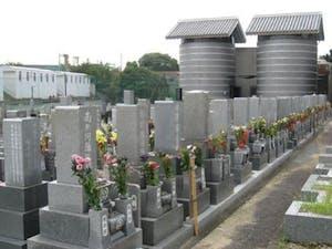 實相観音寺 永代供養墓 こすもす苑の画像
