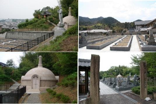 願成寺 光の里霊園