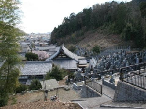 真聖寺霊園