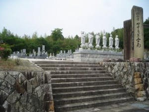 瑞林寺 やすらぎ霊苑の画像