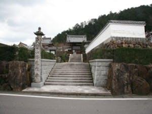 梅龍寺霊苑の画像