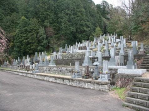 梅龍寺霊苑