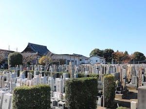 若松きすげ墓苑の画像