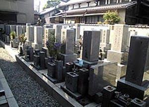 廣徳寺境内墓地の画像
