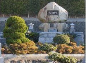 南光祖廟の画像