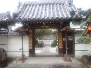 覚照山 慶明寺の画像