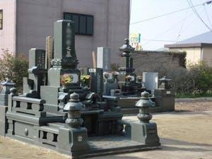 延寿寺墓苑の画像