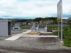 神山自由墓地の画像