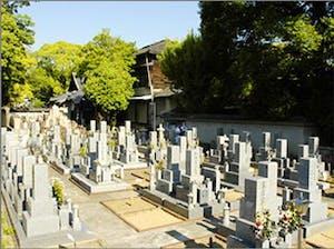 満願寺墓苑の画像
