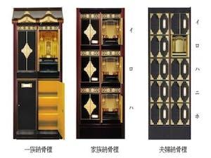 功徳山 瑞光寺納骨堂 「瑞應閣」の画像
